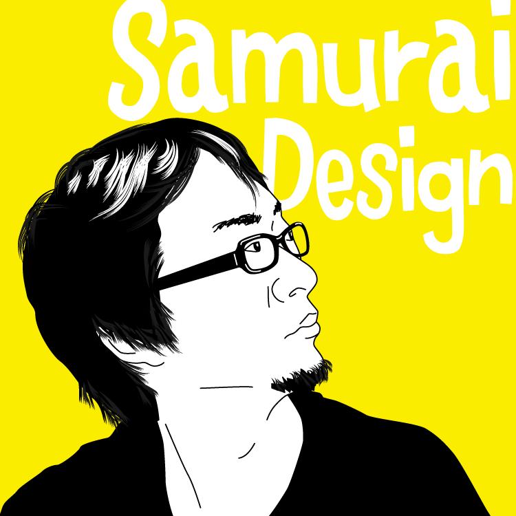 サムライデザイン