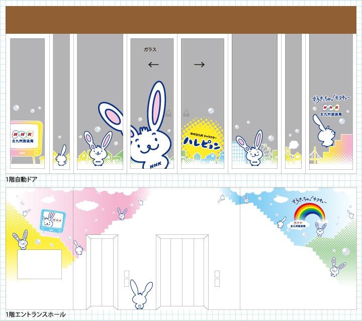 NHK北九州放送局1F入口自動ドア・エレベーターホールデザイン画像