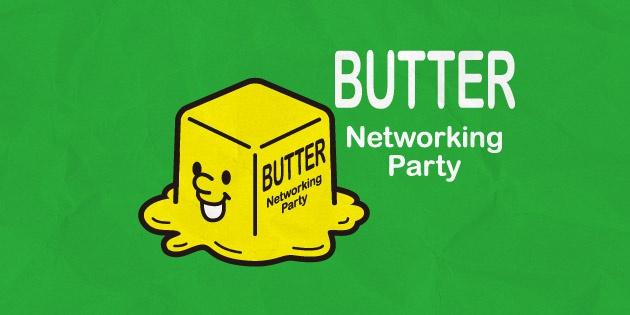 バター会ロゴマーク画像