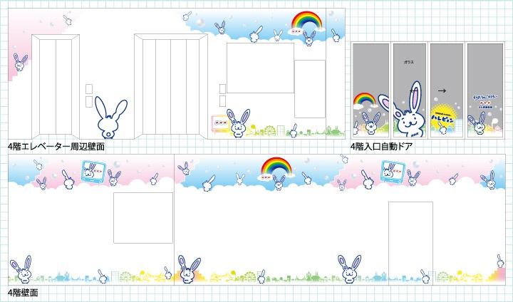 NHK北九州放送局4F入口自動ドア・エレベーターホール・壁面デザイン画像