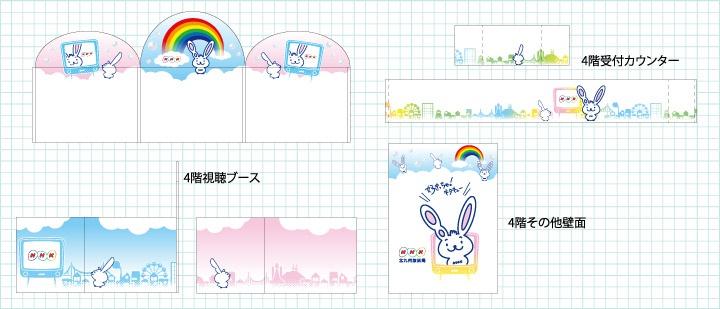 NHK北九州放送局様4F受付カウンター・視聴ブース等デザイン画像