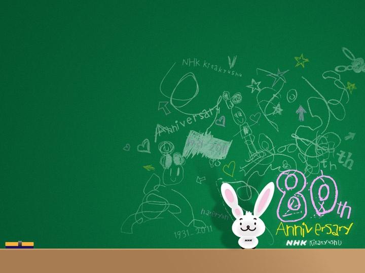 NHK北九州放送局80周年記念グッズ・PC用壁紙画像2