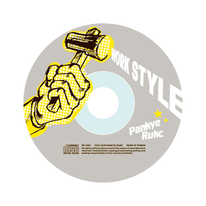 Pankye Rukc 1stアルバム「WORK STYLE」CD盤面画像