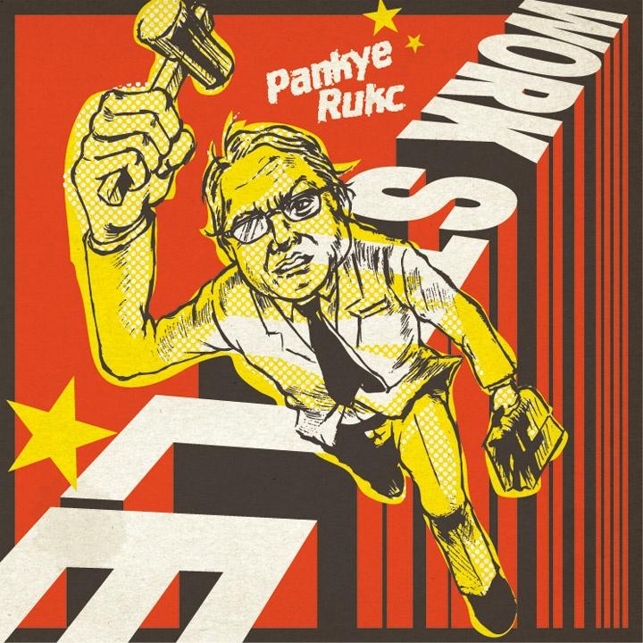 Pankye Rukc 1stアルバム「WORK STYLE」ジャケット画像
