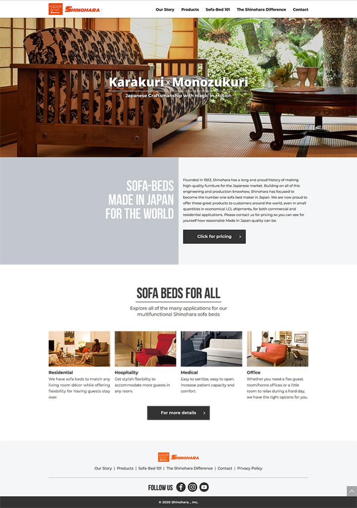 株式会社シノハラ製作所-英語版トップページ画像